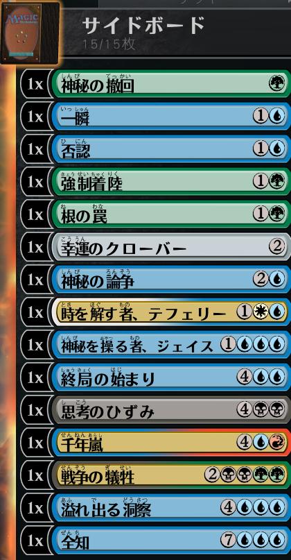 f:id:naito-horizon:20200320173954p:plain