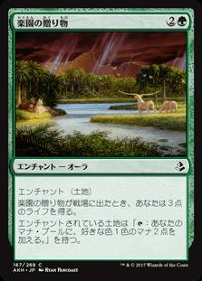 f:id:naito-horizon:20200320174014p:plain