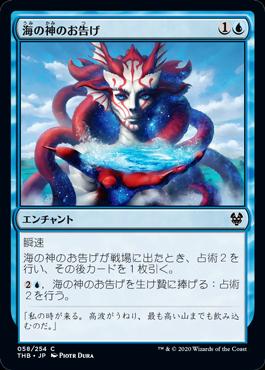 f:id:naito-horizon:20200320174023p:plain