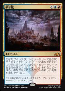 f:id:naito-horizon:20200320174030p:plain