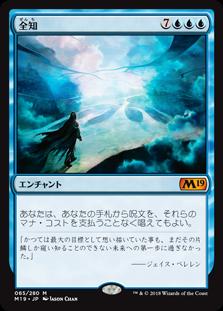 f:id:naito-horizon:20200320174033p:plain