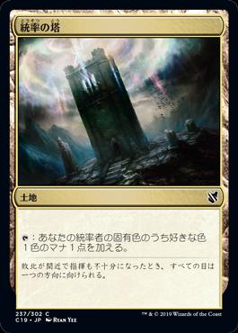 f:id:naito-horizon:20200322003956p:plain
