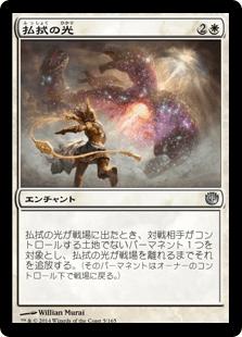f:id:naito-horizon:20200322234141p:plain