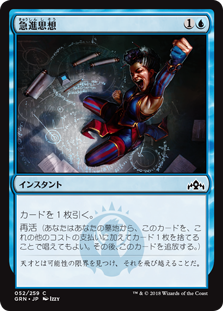 f:id:naito-horizon:20200324020638p:plain