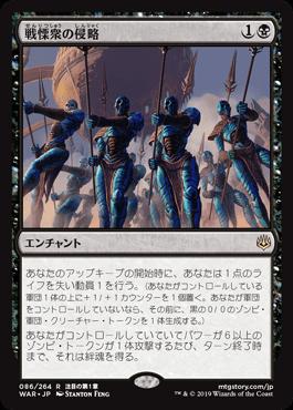 f:id:naito-horizon:20200325003926p:plain