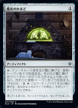 f:id:naito-horizon:20200325004000p:plain
