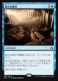 f:id:naito-horizon:20200409021043p:plain