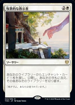 f:id:naito-horizon:20200411164240p:plain