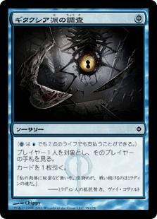 f:id:naito-horizon:20200414021537p:plain