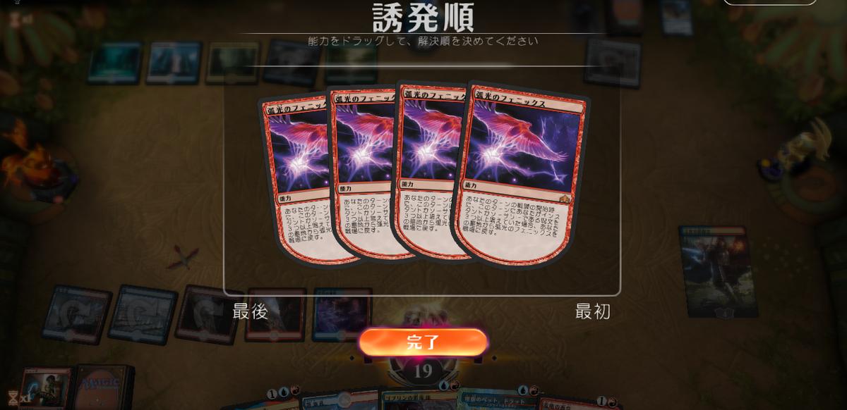 f:id:naito-horizon:20200419215215p:plain