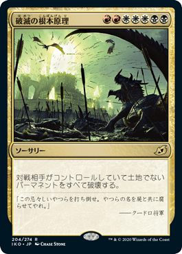 f:id:naito-horizon:20200421213048p:plain