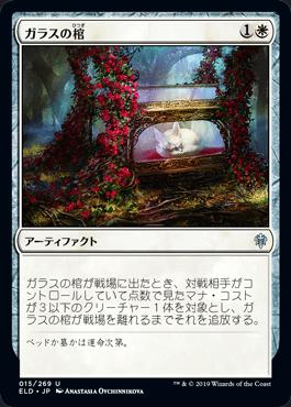 f:id:naito-horizon:20200426180635p:plain