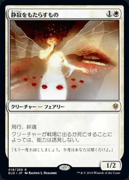 f:id:naito-horizon:20200426180928p:plain