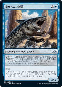 f:id:naito-horizon:20200426214026p:plain