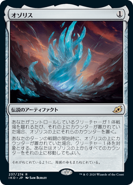f:id:naito-horizon:20200426214034p:plain