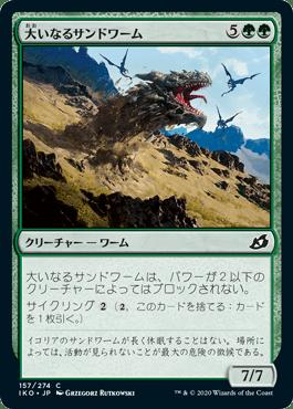 f:id:naito-horizon:20200426230500p:plain