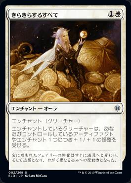 f:id:naito-horizon:20200430180402p:plain