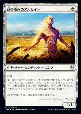f:id:naito-horizon:20200430180530p:plain
