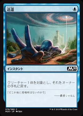 f:id:naito-horizon:20200501003650p:plain