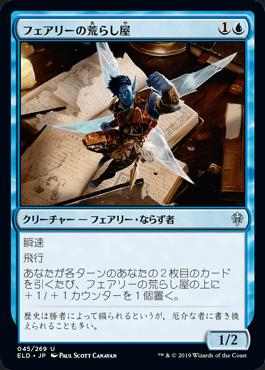 f:id:naito-horizon:20200501005048p:plain