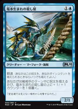 f:id:naito-horizon:20200501005052p:plain
