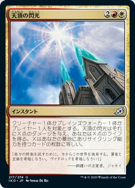 f:id:naito-horizon:20200503012747p:plain