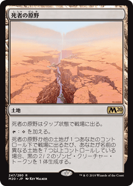 f:id:naito-horizon:20200504185554p:plain