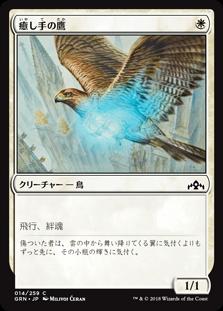 f:id:naito-horizon:20200507220254p:plain