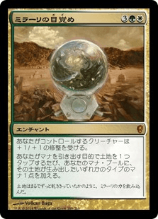 f:id:naito-horizon:20200510234702p:plain