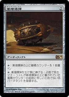 f:id:naito-horizon:20200510234733p:plain