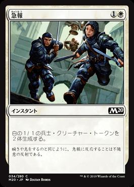 f:id:naito-horizon:20200513015637p:plain