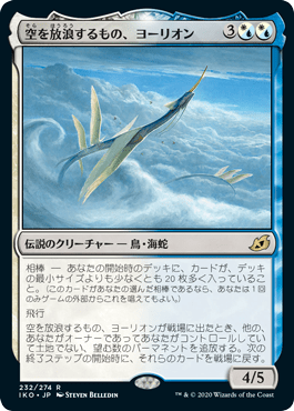 f:id:naito-horizon:20200517233115p:plain