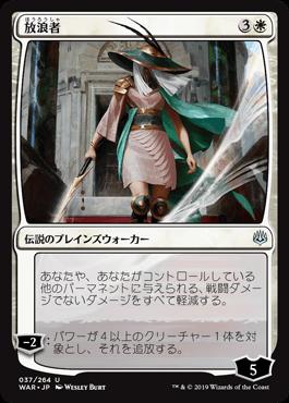 f:id:naito-horizon:20200520203551p:plain