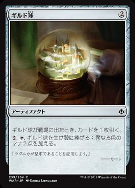 f:id:naito-horizon:20200520203558p:plain