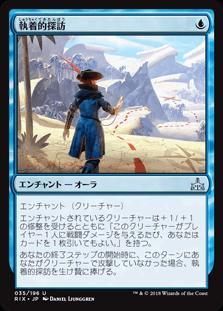 f:id:naito-horizon:20200523173657p:plain