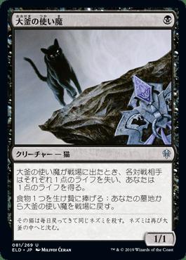 f:id:naito-horizon:20200529171814p:plain