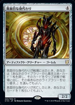 f:id:naito-horizon:20200807002231p:plain