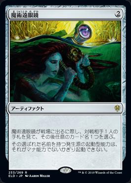 f:id:naito-horizon:20200807002248p:plain