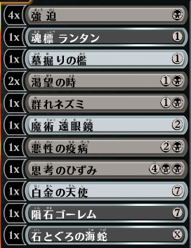f:id:naito-horizon:20200807002256p:plain