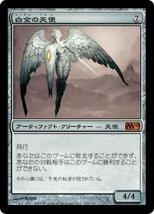 f:id:naito-horizon:20200807002313p:plain