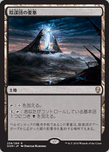 f:id:naito-horizon:20200807002324p:plain