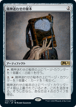 f:id:naito-horizon:20200807002328p:plain