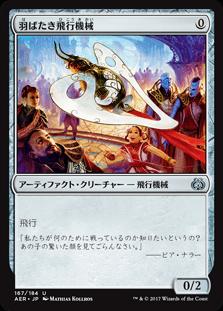f:id:naito-horizon:20200822202220p:plain