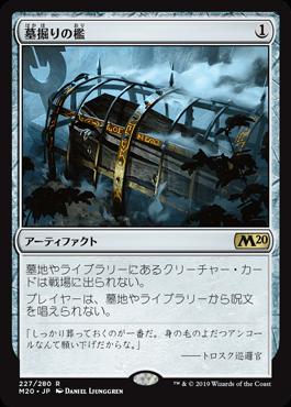 f:id:naito-horizon:20200822202246p:plain