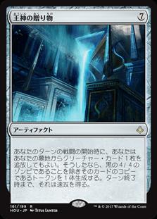 f:id:naito-horizon:20200822202349p:plain