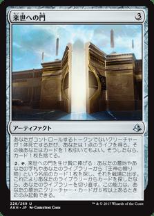 f:id:naito-horizon:20200822202352p:plain