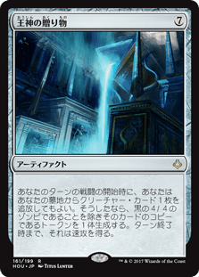f:id:naito-horizon:20200905185049p:plain