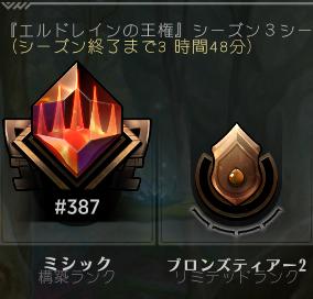 f:id:naito-horizon:20200920145214p:plain