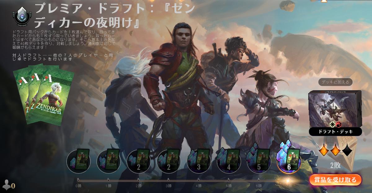 f:id:naito-horizon:20200921141621p:plain