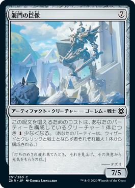 f:id:naito-horizon:20200921141704p:plain